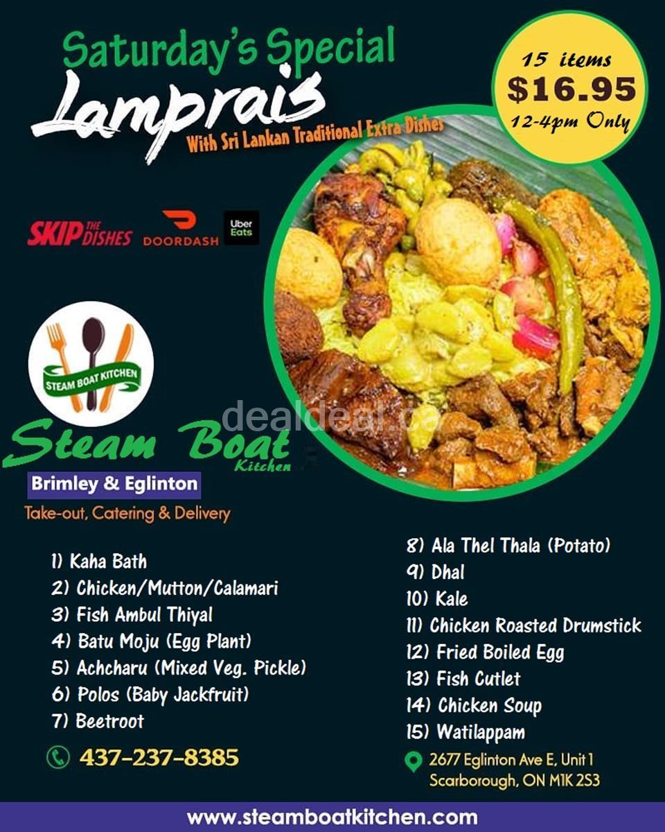 Saturday Special Lamprais