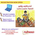 Learn Tamil with Arivakam's Online Tamil Classes